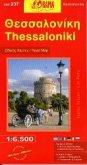 Thessaloniki 1 : 6 500