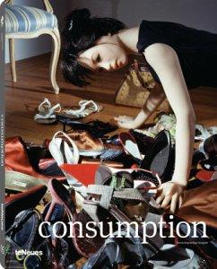 Prix Pictet Consumption