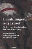 Erzählungen aus Israel 1