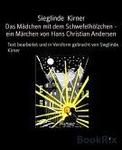 Das Mädchen mit dem Schwefelhölzchen - ein Märchen von Hans Christian Andersen (eBook, ePUB)
