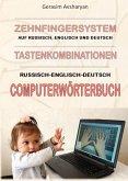 Zehnfingersystem auf Russisch, Englisch und Deutsch