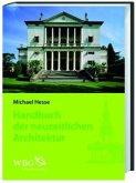 Handbuch der neuzeitlichen Architektur