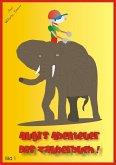 Augi's Abenteuer (eBook, ePUB)