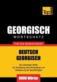 Wortschatz Deutsch-Georgisch für das Selbststudium - 9000 Wörter (eBook, ePUB)