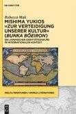 Mishima Yukios