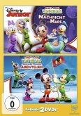 Micky Maus Wunderhaus - Mickys Nachricht vom Mars / Das Weltraum Abenteuer (2 Discs)
