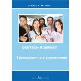 Lehrbuch / Deutsch Kompakt Bd.3