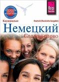 Reise Know-How Sprachführer Nemjetzkii (Deutsch als Fremdsprache, russische Ausgabe)