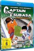 Captain Tsubasa - Die tollen Fußballstars - Episoden 65-128
