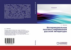 Intermedial'naq poätika sowremennoj russkoj literatury