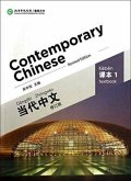 Contemporary Chinese 1 - Textbook