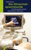 Die Ultraschallsprechstunde (eBook, PDF)