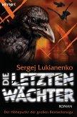 Die letzten Wächter / Wächter Bd.6