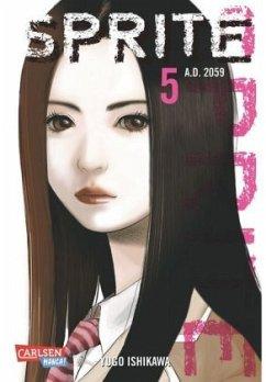 A.D. 2059 / Sprite Bd.5