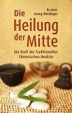 Die Heilung der Mitte (eBook, ePUB)
