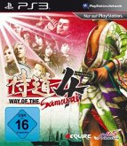 Way of the Samurai 4 - Relaunch (PlayStation 3)