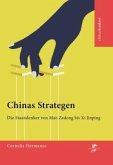 Von Mao Zedong bis Xi Jinping