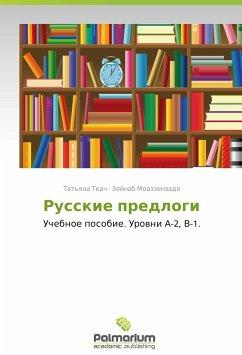 Russkie predlogi - Tkach, Tat'yana; Moazzenzade, Zeynab