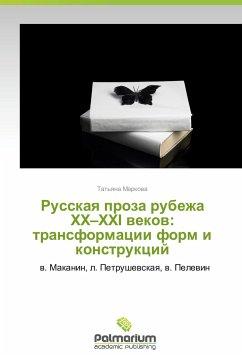 Russkaya proza rubezha KhKh-KhKhI vekov: transformatsii form i konstruktsiy - Markova, Tat'yana