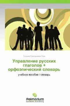Upravlenie russkikh glagolov + orfoepicheskiy slovar' - Tkach, Tat'yana Grigor'evna