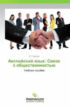 9783847394020 - Shabaev, Valeriy G.: Angliyskiy yazyk: Svyazi s obshchestvennost'yu - Book