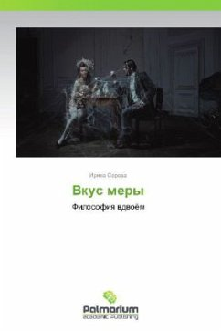 9783847394877 - Serova, Irina: Vkus mery - Kitabu