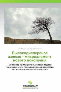 9783847394617 - Kovalenko, Lev Folmanis, Yuris: Vysokodispersnoe zhelezo - mikroelement novogo pokoleniya - كتاب