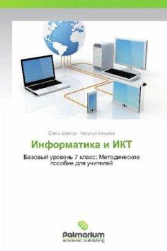 9783847394389 - Shevchuk Elena: Informatika I Ikt - Kitabu