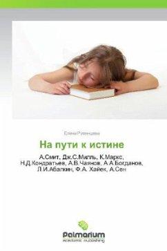 9783847394198 - Rumyantseva Elena: Na Puti K Istine - Book