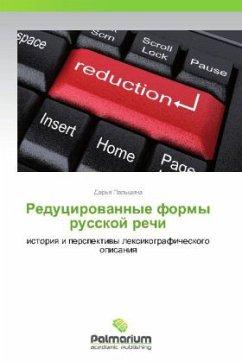 9783847394563 - Pal'shina, Dar'ya: Redutsirovannye formy russkoy rechi - Book