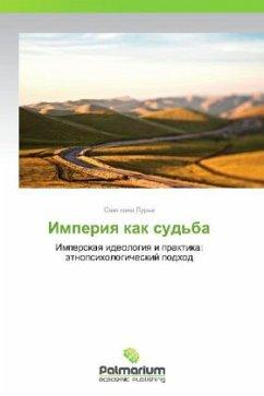 9783847394372 - Lur'e Svetlana: Imperiya Kak Sud'ba - Book