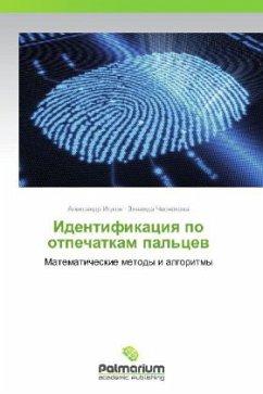 9783847394778 - Itskov, Aleksandr Chesnokova, Zinaida: Identifikatsiya po otpechatkam pal'tsev - Book