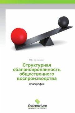 9783847394518 - Konovalova, M. E.: Strukturnaya sbalansirovannost' obshchestvennogo vosproizvodstva - كتاب