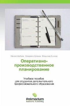 9783847394754 - Shibaev, Mikhail Bugakov, Vladimir Bychkov, Vladimir: Operativno-proizvodstvennoe planirovanie - Book