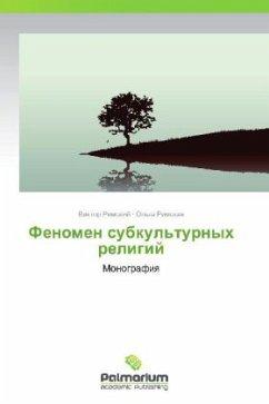 9783847394211 - Rimskiy Viktor: Fenomen Subkul'turnykh Religiy - Book
