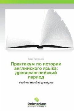 9783847394037 - Grigor'eva Yuliya: Praktikum Po Istorii Angliyskogo Yazyka: Drevneangliyskiy Period - Book