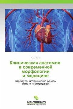 9783847394495 - Kagan, Il'ya: Klinicheskaya anatomiya v sovremennoy morfologii i meditsine - كتاب