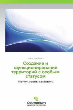 9783847394341 - Maksimova Irina: Sozdanie I Funktsionirovanie Territoriy S Osobym Statusom - Kitabu