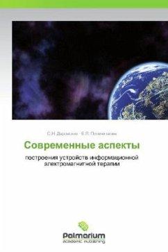 9783847394129 - Darovskikh S N, Popechitelev E P: Sovremennye Aspekty (Paperback) - كتاب