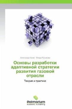 9783847394464 - Kazak, Aleksandr Rusakova, Vlada: Osnovy razrabotki adaptivnoy strategii razvitiya gazovoy otrasli - Book