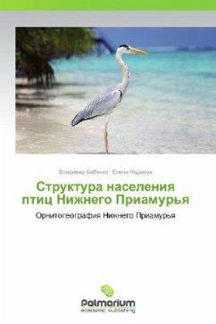 9783847394655 - Babenko, Vladimir Fadeeva, Elena: Struktura naseleniya ptits Nizhnego Priamur'ya - Book