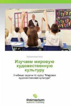 9783847394242 - Anna Khoroshenkova: Izuchaem Mirovuyu Khudozhestvennuyu Kul'turu - كتاب
