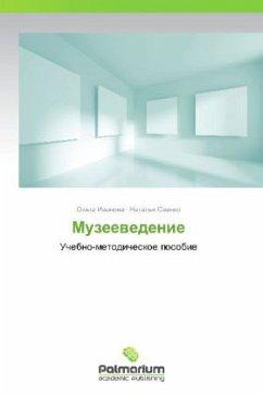 9783847394365 - Ivanova Ol'ga: Muzeevedenie - Livre