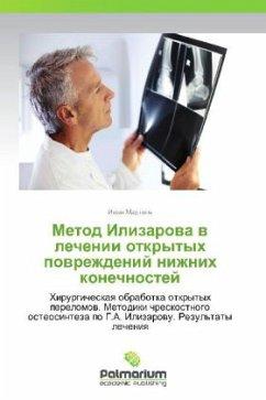 9783847394044 - Martel', Ivan: Metod Ilizarova v lechenii otkrytykh povrezhdeniy nizhnikh konechnostey - كتاب