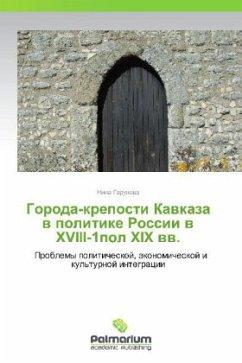 9783847394327 - Garunova Nina: Goroda-Kreposti Kavkaza V Politike Rossii V XVIII-1pol XIX VV. - Book