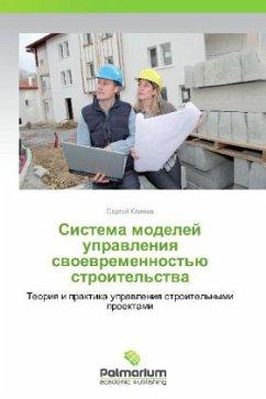 9783847394815 - Klimov, Sergey: Sistema modeley upravleniya svoevremennost'yu stroitel'stva - Book