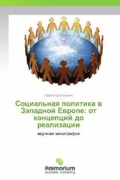 9783847394792 - Tserkasevich Larisa: Sotsial'naya Politika V Zapadnoy Evrope - Book