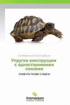 9783847394051 - Mikhaylovskiy, E. I. Tulubenskaya, E. V.: Uprugie konstruktsi i s odnostoron nimi svyazyami - كتاب