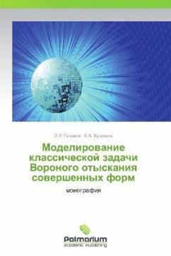 9783847394068 - Gulamov O. X.; Khudayarov B. a.: Modelirovanie Klassicheskoy Zadachi Voronogo Otyskaniya Sovershennykh Form - Book