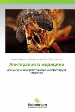 9783847394433 - Omarov, Shamil' Magomedova, Zul'fiya Omarova, Zaira: Apiterapiya v meditsine - كتاب